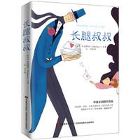 促销活动:京东 自营图书 超值聚惠