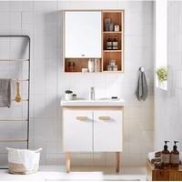 ARROW 箭牌卫浴 北欧简约实木浴室柜组合 70cm