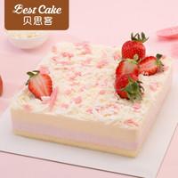 限地区:Best Cake 贝思客 极地牛乳蛋糕粉粉莓 450g