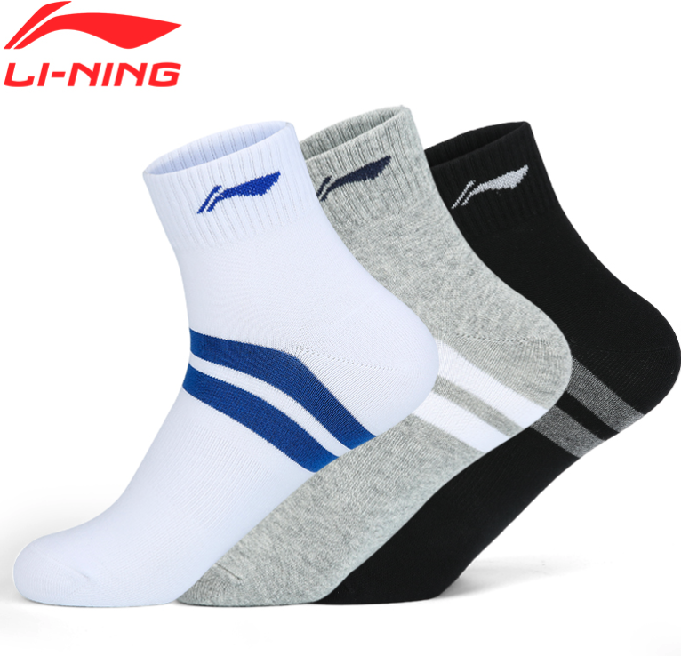 LI-NING 李宁  男女篮球专业运动袜 3双装