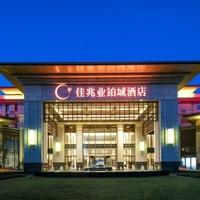 5日20点:东戴河佳兆业铂域酒店 豪华海景房2晚(含早餐)