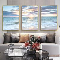 本格 BEM 现代简约客厅装饰壁画 无框画 40*60cm