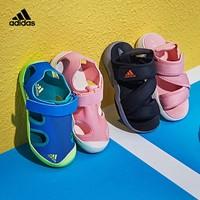 88VIP:adidas 阿迪达斯 男童户外运动凉鞋