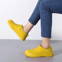 ENGMARSS 英玛仕 防水防滑加厚橡胶雨鞋套