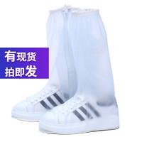 男女通用儿童鞋套防雨鞋