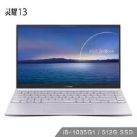 ASUS 华硕 灵耀 14英寸笔记本电脑(i5-1035G1、8GB、512GB)