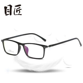 目匠 170光学近视眼镜+1.61防蓝光镜片
