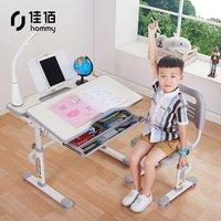 佳佰 可升降儿童书桌椅套装