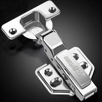 INNDUN 鹰盾 2015010906 304不锈钢橱柜门铰链
