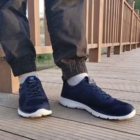 TOREAD 探路者 KFFG81314 男士户外休闲徒步鞋