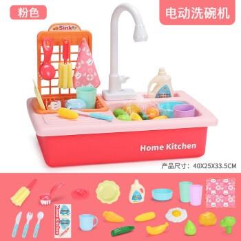 LIVING STONES 活石 儿童洗菜厨房玩具