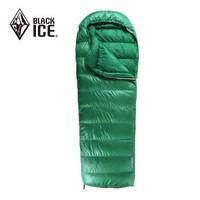 1日0点:BLACKICE 黑冰 E400 户外羽绒睡袋