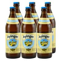 德国进口啤酒  Ayinger 艾英格系列啤酒 艾英格小麦啤酒500ml*6瓶
