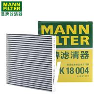MANN 曼牌 CUK18004 空调滤清器