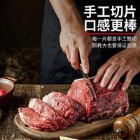京东PLUS会员:迪亚斯 整切西冷牛排  1300g*10片