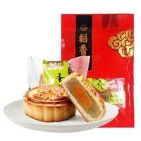 稻香村 金典稻香月饼礼盒 13饼 590g