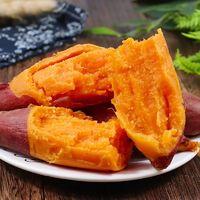 六哥 沙地红薯 黄心番薯 小果 净重3斤
