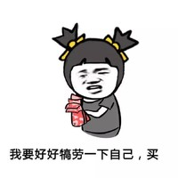 促销活动:京东 乔丹自营旗舰店 88健身日跳跃跨步~