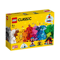 考拉海购黑卡会员:LEGO 乐高 经典创意系列 11008 砖和房屋Bricks and Houses