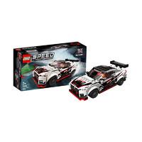 考拉海购黑卡会员:LEGO 乐高 超级赛车 76896 日产 GT-R NISMO赛车 *2件