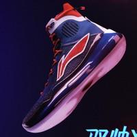 新品发售:Lining 李宁 驭帅13 ABAP065 男士专业减震高帮运动鞋