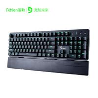 Fuhlen 富勒 G903S 104键 机械键盘 Cherry樱桃轴