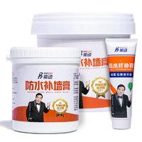 妍色 超白防水补墙膏 250g单只装