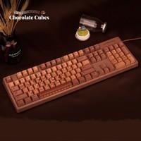 AJAZZ 黑爵 Chocolate Cubes 104键 巧克力色机械键盘 兰轴