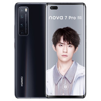HUAWEI 华为 nova 7 Pro 5G版 智能手机 8GB 128GB