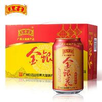 王老吉 金银花凉茶植物饮料 310ml*12罐