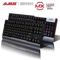 Ajazz 黑爵 AK47 机械键盘 Cherry轴体 87键