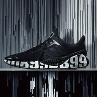 88VIP:adidas 阿迪达斯 ClimaCool Vent Summer.Rdy DB 男女款跑鞋 +凑单品