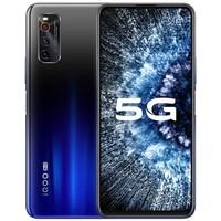 vivo iQOO Neo3 5G智能手机 6GB+128GB 夜幕黑