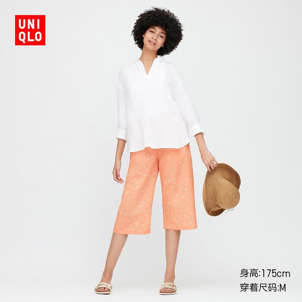 UNIQLO 优衣库 428068 女士七分裤