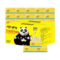 88VIP:BABO 斑布 定制餐巾纸  家庭装 3层*100抽*30包 *3件