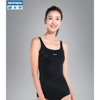 DECATHLON 迪卡侬 NAB Z 女士温泉泳装