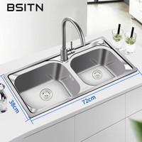 BSITN 波士顿卫浴 B1002 不锈钢水槽