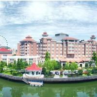 杭州第一世界大酒店 家庭房2晚(含早餐+乐园三选一门票+温泉+晚餐+亲子活动)