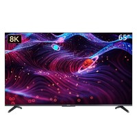京东PLUS会员:CHANGHONG 长虹 65D8K 65英寸 8K 液晶电视