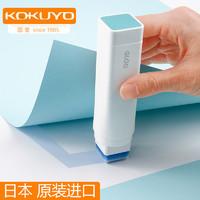 KOKUYO 国誉  G311 GLOO直角固体胶棒 88mm 蓝色10g(可变色)