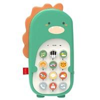 JIMITU 吉米兔 婴儿益智双语仿真电话玩具