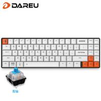 Dareu 达尔优 EK871 71键蓝牙机械键盘 青轴