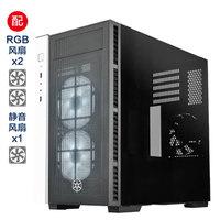 SILVER STONE 银欣 RL08-W 血战 M-ATX机箱 白色