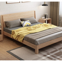A家家具 Y3A0106 北欧原木排骨架双人床 1.5m