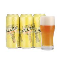 KELER 淡色啤酒 500ml*6听 *7件