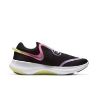 9日0点:NIKE 耐克 JOYRIDE RUN 2 POD 女子跑步鞋