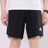 考拉海购黑卡会员:adidas 阿迪达斯 CONDIVO 20 SHO FI4570 男子运动短裤