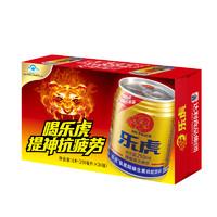 88VIP:乐虎 维生素功能饮料 250ml*24罐 *2件 +凑单品