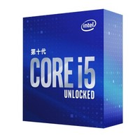 Intel 英特尔 酷睿 i5-10600K 盒装CPU处理器