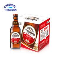 CHEERDAY 千岛湖啤酒  精酿原浆 420ml*12瓶